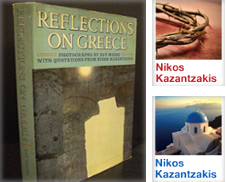 Aa Kazantzakis Curated by June Samaras