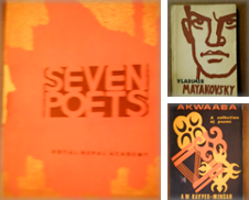 Eng Poetry box Curated by OPEN DOOR BOOKSHOP