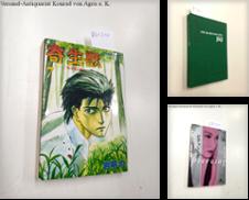 Asien Sammlung erstellt von Versand-Antiquariat Konrad von Agris