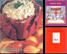 Education, 'Hinuch, Yeladim Proposé par Sifrey Sajet