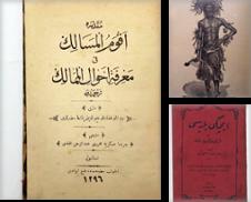 Africana Sammlung erstellt von Khalkedon Rare Books, IOBA