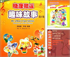 Chinese Learning Curated by ChineseBookCity
