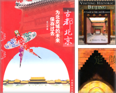 Beijing Curated by Absaroka Asian Books