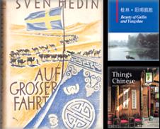 Asien Sammlung erstellt von Versandantiquariat Karin Dykes