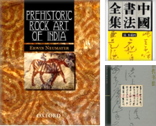 Asian Art Curated by Feldman's  Books