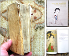 Antiques & Collectibles Curated by Blank Verso Books