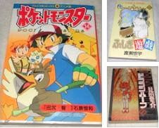 Anime Di Pheonix Books and Collectibles