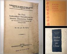 Asien Sammlung erstellt von Antiquariat  J.J. Heckenhauer e.K., ILAB