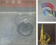 Art, crafts, design and graphics Proposé par Moneyblows Books & Music