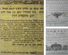 18th Century Judaica Curated by M Benjamin Katz FineBooksRareManuscripts
