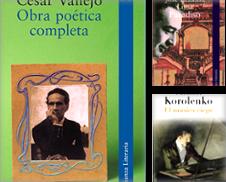 Alianza literaria de Iberoamericana, Librería