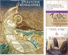 Byzantine Curated by The Compleat Scholar