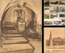 Ansichtskarten Sammlung erstellt von Antiquariat Ingrid Degutsch