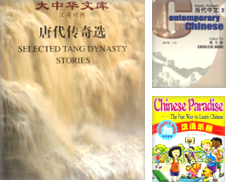 Chinese Books Curated by ChineseBookCity