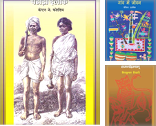 Adivasi Literature Curated by BookVistas