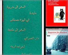 Literatur Sammlung erstellt von Dr. Wohlers & Co Buchhandlung Nachfolger
