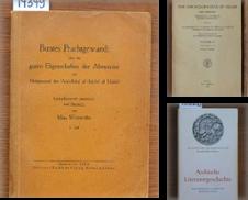 Arabistik Di Michael Fehlauer - Antiquariat