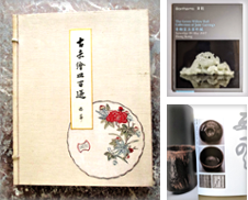 Antiques Curated by Blank Verso Books