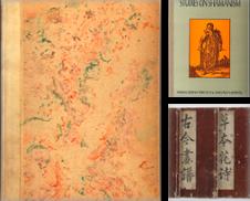 Kulturgeschichte Sammlung erstellt von avelibro OHG