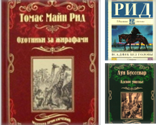 Adventure books by foreign authors Curated by Ruslania