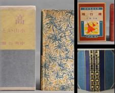 Bindings and Sets Sammlung erstellt von Boston Book Company, Inc. ABAA