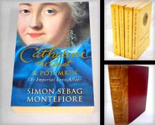 Historia de Alcaná Libros