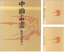 Buddhist Arts in China Curated by Absaroka Asian Books