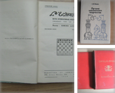 Chess (All) Curated by Glynn's Books