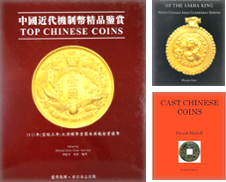 Asian Curated by Kolbe and Fanning Numismatic Booksellers