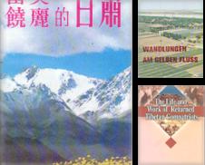 Asien Sammlung erstellt von Bücher bei den 7 Bergen