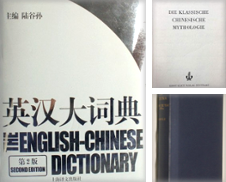 Chinese Studies Curated by Secret Knowledge Books