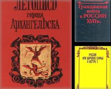 Geschichte Sammlung erstellt von Antiquariat Gothow & Motzke