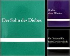 Bibliothek Suhrkamp Sammlung erstellt von Antiquariat Richart Kulbach