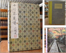 Asien Sammlung erstellt von Göppinger Antiquariat