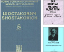 Arrangements of orchesral works for one or two pianos Curated by Ruslania