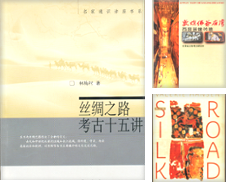China & Silk Road Curated by Absaroka Asian Books