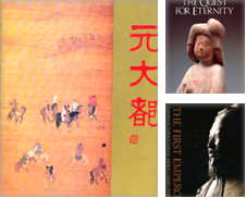Archaeology Catalogues Curated by Absaroka Asian Books
