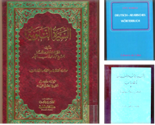 Books in Arabic Curated by Elkhorn Books, IOBA
