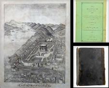 Arabica Sammlung erstellt von Khalkedon Rare Books, IOBA
